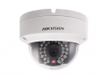 Hikvision DS-2CD2120F-IS (2.8mm ; 4mm)