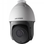 Hikvision DS-2AE5123TI-A(B)